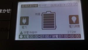 家庭用蓄電池モニター02