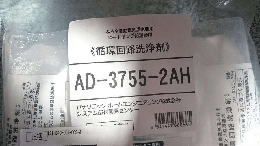 DSC_0204_R (1)